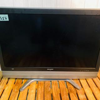 356番 SHARP✨液晶カラーテレビ📺LC-42GX1W‼️