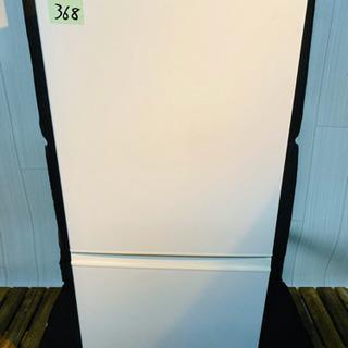 368-R番 AQUA ✨ノンフロン冷凍冷蔵庫❄️AQR-16D‼️