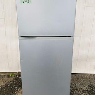 325番 SANYO ✨ノンフロン直冷式冷凍冷蔵庫❄️SR-11...