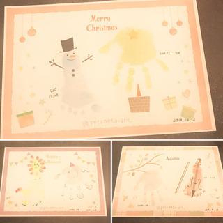 11月手形アート教室開催のお知らせ💁