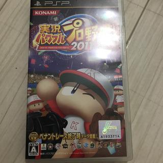 パワフルプロ野球PSPソフト