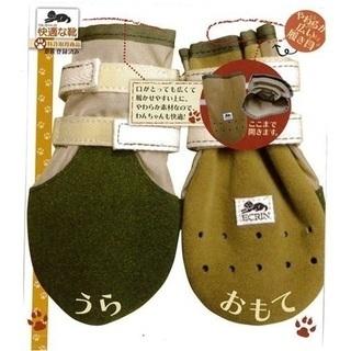 犬用 インドアシューズ(わんちゃんの快適な靴:室内用)3号 2足セット