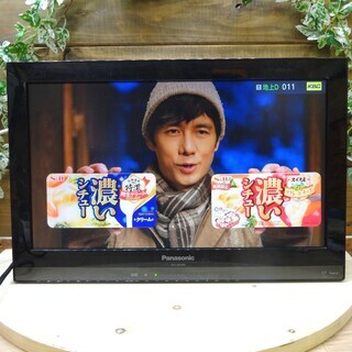 2013年製★LEDバックライト薄型液晶TV★Panasonic...