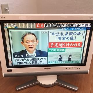 SHARP AQUOS 20型液晶テレビ