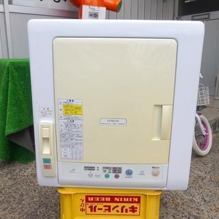 日立 衣類乾燥機 DE-N45FX 2012年製 中古
