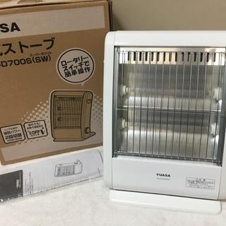 <超美品>ユアサ・電気ストーブ・スーパーホワイト・YSH-D70...
