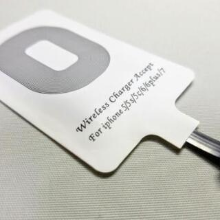 iPhoneをワイヤレス充電対応にできます