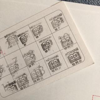 宮脇書店のポイントカード