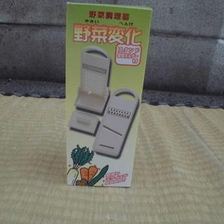 ★お値下げ★野菜調理器 野菜変化 スライサー JM4439)【取...