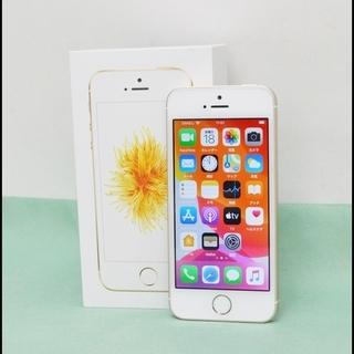 美品 ソフトバンク iPhone SE 64GB ゴールド 〇判...