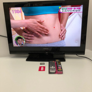 日立液晶テレビ L32-C05 デジタルハイビジョン H001