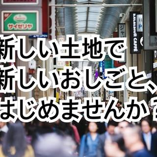 🎀:滋賀県🗾日勤のカンタンなお仕事です✨1R寮費無料🏠家族寮もあ...
