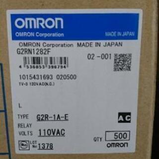 オムロン製 プリント基板用リレーG2R-1A-E 未使用品…