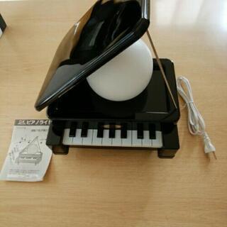 新品未使用 DX ピアノライト