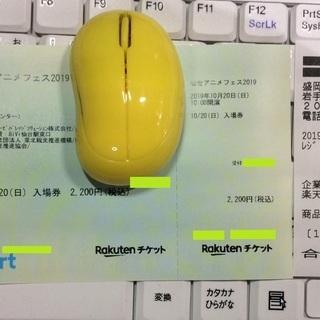 【19日17時締切】『仙台アニメフェス2019』入場券[10月2...