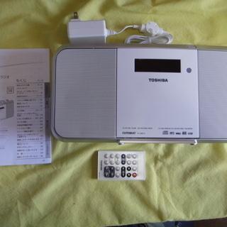 東芝SD/USB/CDラジオ
