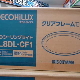 【引取限定】LEDシーリングライト 未使用品 アイリスオーヤマ ...