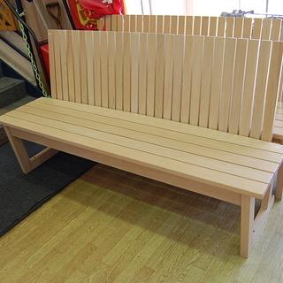 木製 チャペルベンチ 幅165×奥45×高85cm 結婚式場 長...