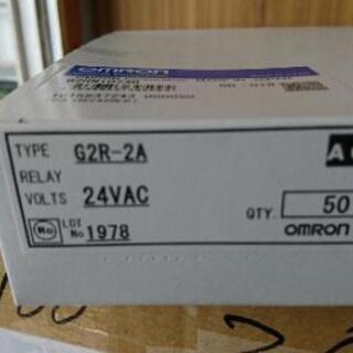 オムロン製プリント基板用リレーG2R-2A  24VAC 2,900個