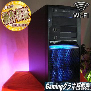【☆お手ごろ♪富士通ゲーミングPC】フォートナイト/マイクラ◎