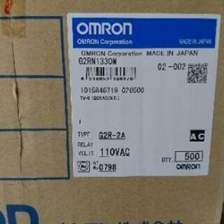 オムロン製プリント基板用リレーG2R-2A  110VAC 未使...