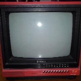 レア物。レトロテレビあげます。