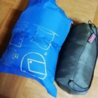 寝袋 2個