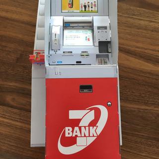 幼稚園ふろく 『セブン銀行ATM』