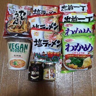 食品セットの画像
