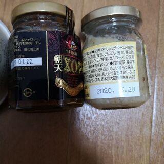 食品セット − 茨城県