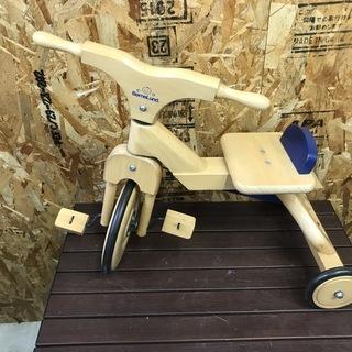bornelund★ボーネルンド★木製三輪車★