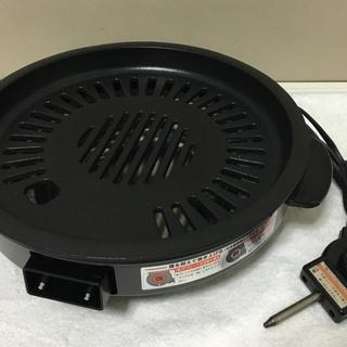 <美品>電気・焼肉プレート・焼肉器