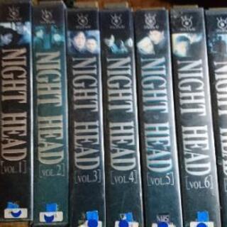 NIGHT HEAD  VHS  レンタル落ち  全7巻