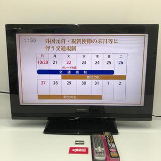 日立液晶テレビ L32-C05 デジタルハイビジョン H002