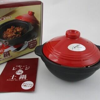 ◇未使用 極美品 石鍋シェフ レンジ DE 土鍋◇