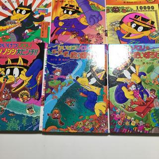 かいけつゾロリシリーズ 6冊セット