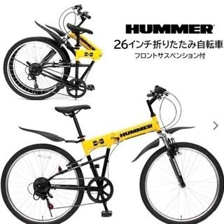 ハマー折りたたみ自転車