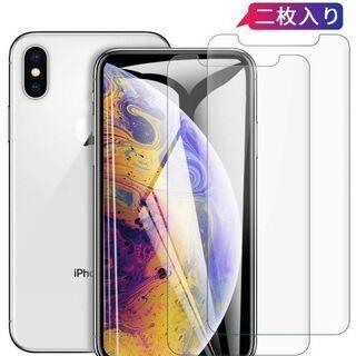iphone 11 pro/X/XS 強化ガラス液晶保護フィルム...