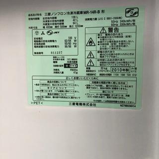 美品 2010年 三菱  136L【3ヶ月保証★送料に設置込】 - 売ります・あげます