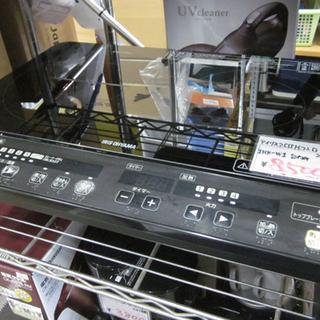 札幌 2口IHコンロ IHK-W1 専用台付き 2015年製 ア...