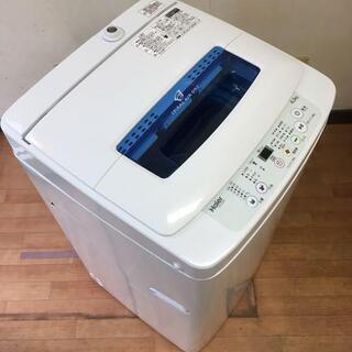 【90日保障🐢】Haier 4.2kg洗濯機 2019年製  J...