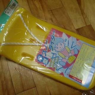 ローラーすべり台・芝すべり・草すべり・滑り台 そり 黄色