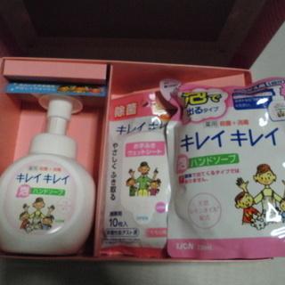 ライオンの製品「新品・箱入り」(きれいきれい)のセット