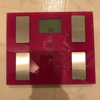 アイリスオーヤマ 体組成計 体重計