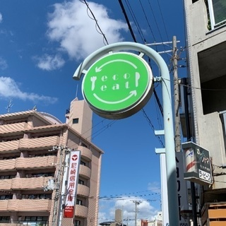 フードロス削減ショップ エコイート 阪急塚口店です