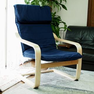 アームチェア 椅子   布張り シート洗濯済