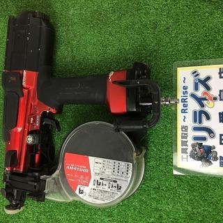 マキタ 41mm高圧エアビス打ち機 AR411HR【リライズ野田...