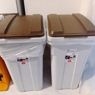 確定★ ニトリ ゴミ箱 2個 45L