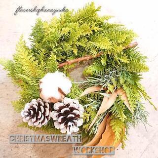 フレッシュなグリーンを使った森の香りのクリスマスリース作り