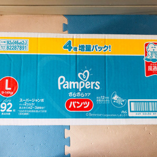 パンパース Lサイズ 2パック